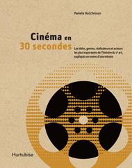 cinema_30_secondes