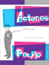 asterios_0