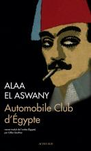 automobile_club_egypte