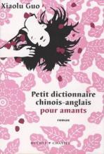 dictionnaire chinois-anglais pour amants