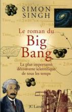 roman_bigbang