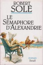 semaphore_alexandrie