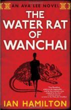 water_rat